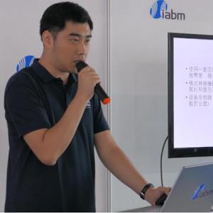 Liu Jianfei - BIRTV