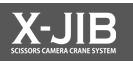 Cinex-X-Jib